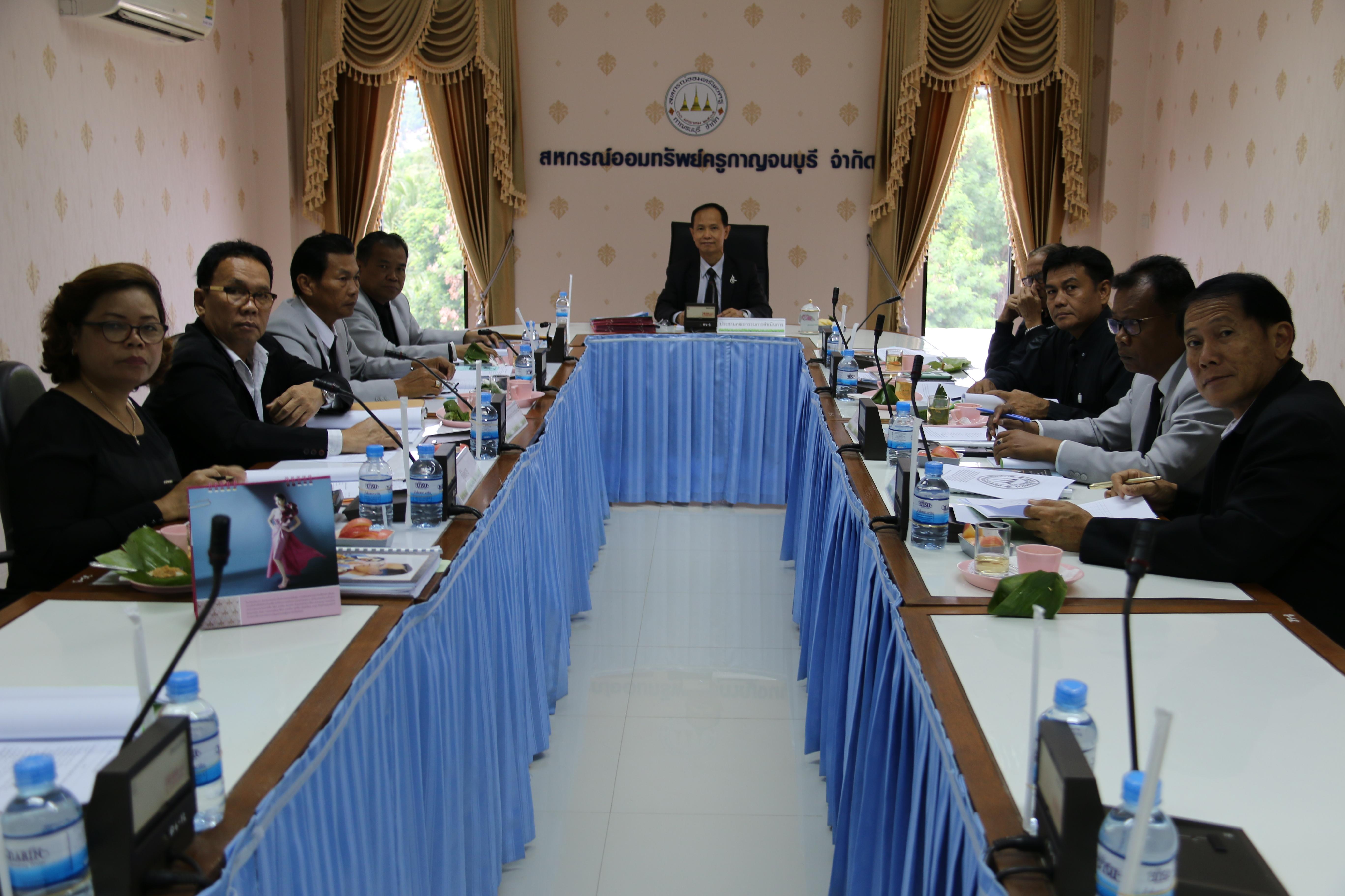 ประชุมคณะกรรมการอำนวยการ กรกฎาคม 2560