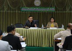 ประชุมคณะกรรมการดำเนินการ / ที่ปรึกษา / ผู้แทน / ผู้ตรวจสอบกิจการสหกรณ์ฯ เดือนธันวาคม