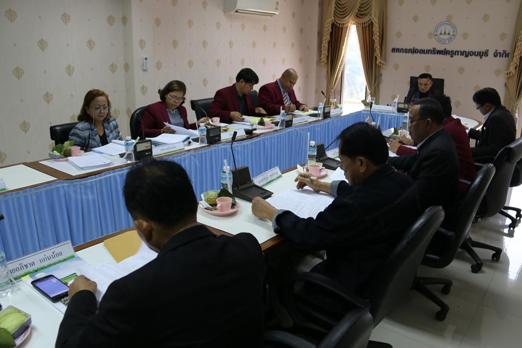ประชุมคณะกรรมการดำเนินการการเดือนมกราคม 2561