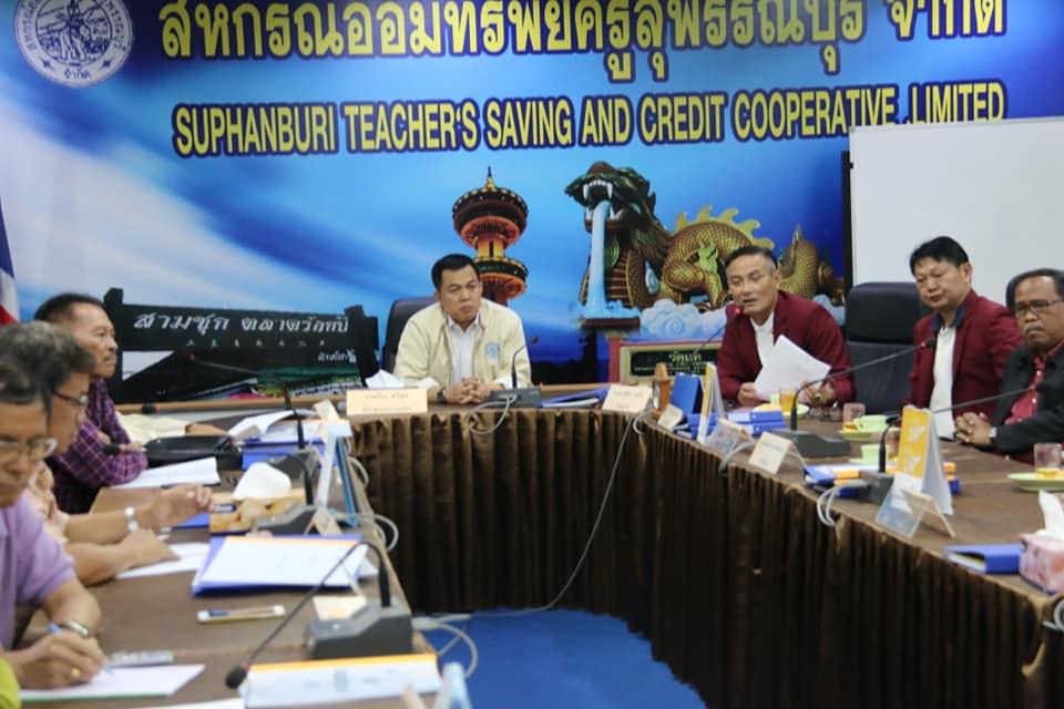 สานสัมพันธ์ ระหว่างสหกรณ์ออมทรัพย์ครูกาญจนบุรี และ สุพรรณบุรี