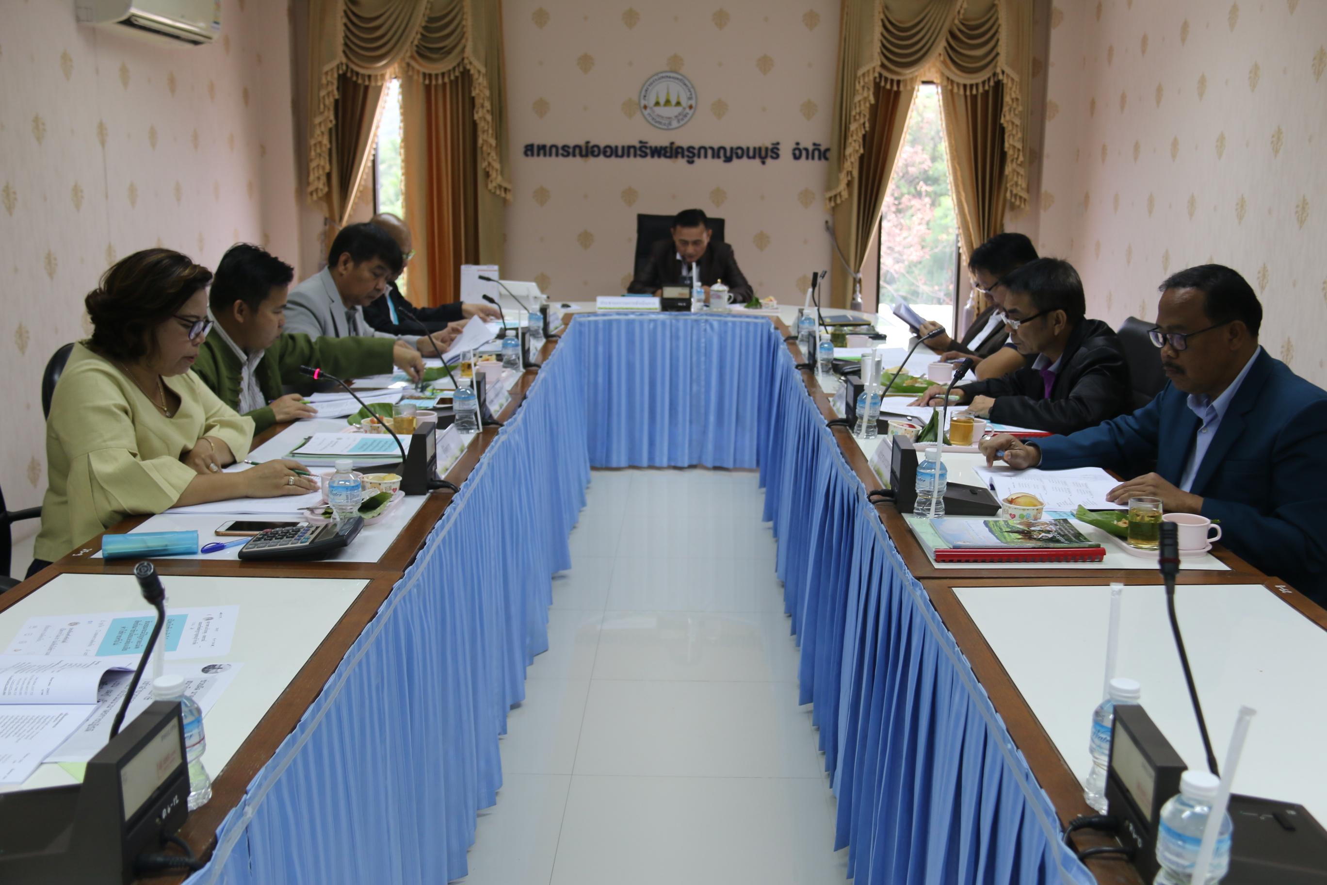 ประชุมคณะกรรมการอำนวยการ ประจำเดือนตุลาคม