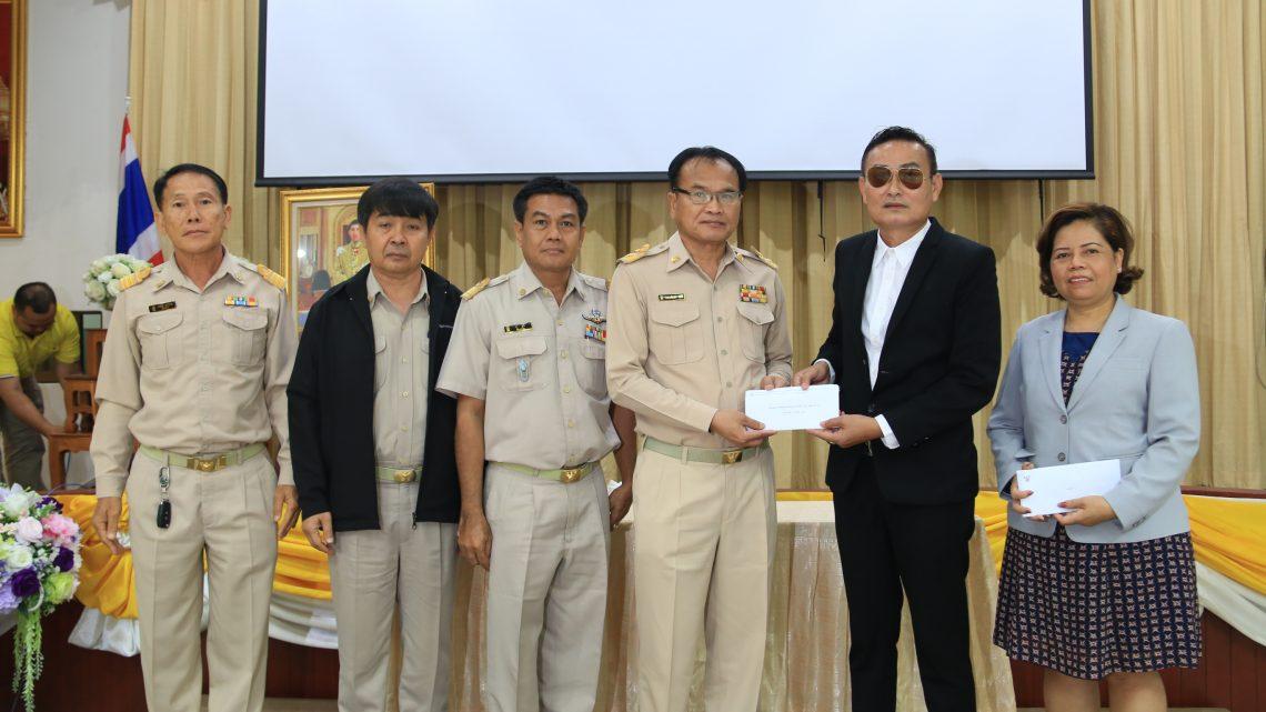 บรรยายการประชุมผู้อำนวยการโรงเรียน สังกัด สำนักงานการศึกษาประถมศึกษากาญจนบุรี เขต1