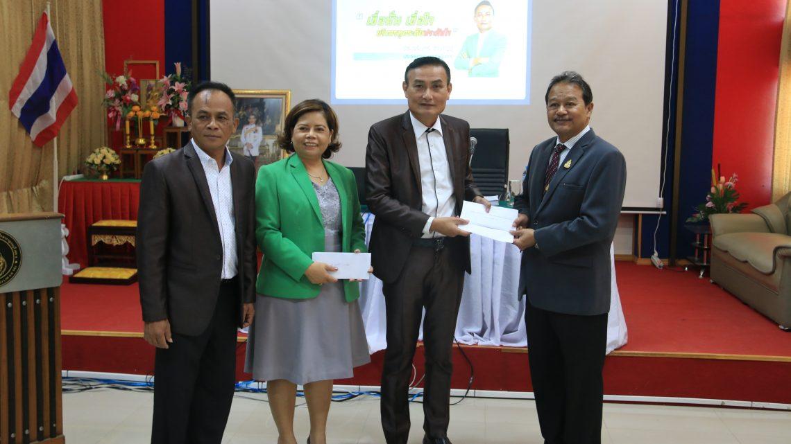 บรรยายการประชุมผู้อำนวยการโรงเรียน สังกัด สำนักงานการศึกษาประถมศึกษากาญจนบุรี เขต4
