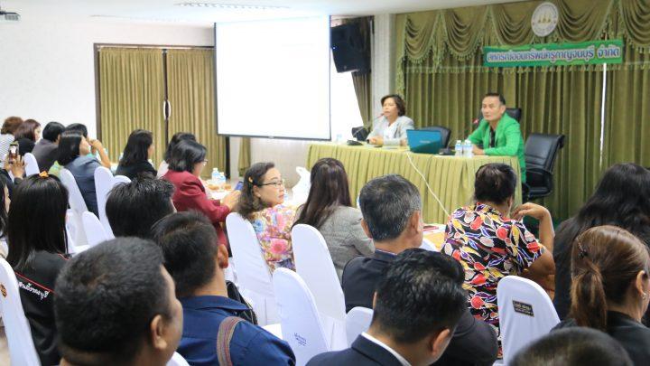 ประชุมสัมมนาผู้ช่วยผู้แทนประจำหน่วยเพื่อบริการสมาชิก