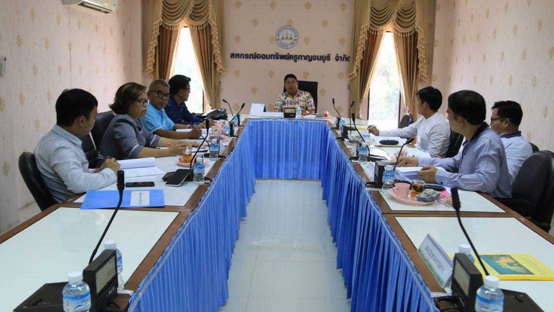 ประชุมคณะกรรมการศึกษาและประชาสัมพันธ์