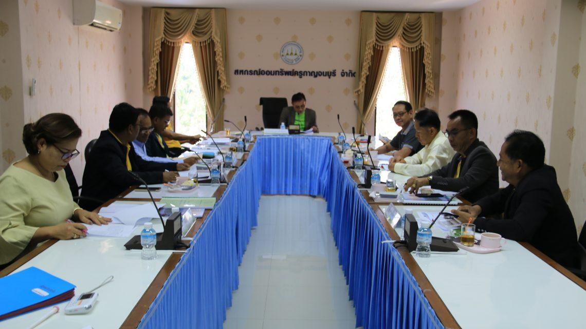 ประชุมคณะกรรมการอำนวยการ พิจารณานโยบายและโครงการต่างๆ