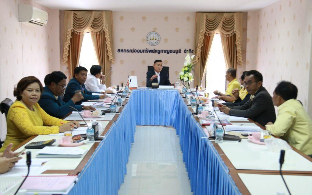 ประชุมคณะกรรมการอำนวยการ พิจารณานโยบายและโครงการต่างๆของสหกรณ์ในช่วยเดือน  พฤษภาคม 2562