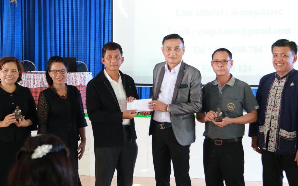 บรรยายพิเศษกลุ่มเครืองข่ายพัฒนาคุณภาพการศึกษาภายใน อ.สังขละบุรี