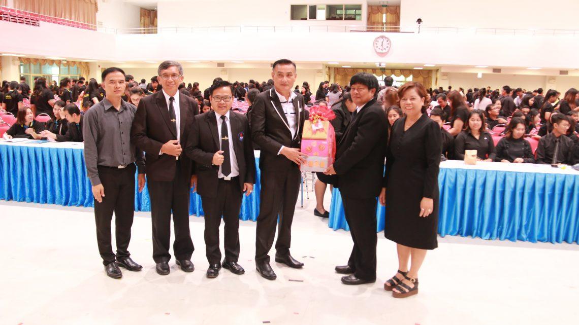 บรรยายพิเศษกลุ่มโรงเรียนสังกัด สพม.8 ภายในจังหวัดกาญจนบุรี