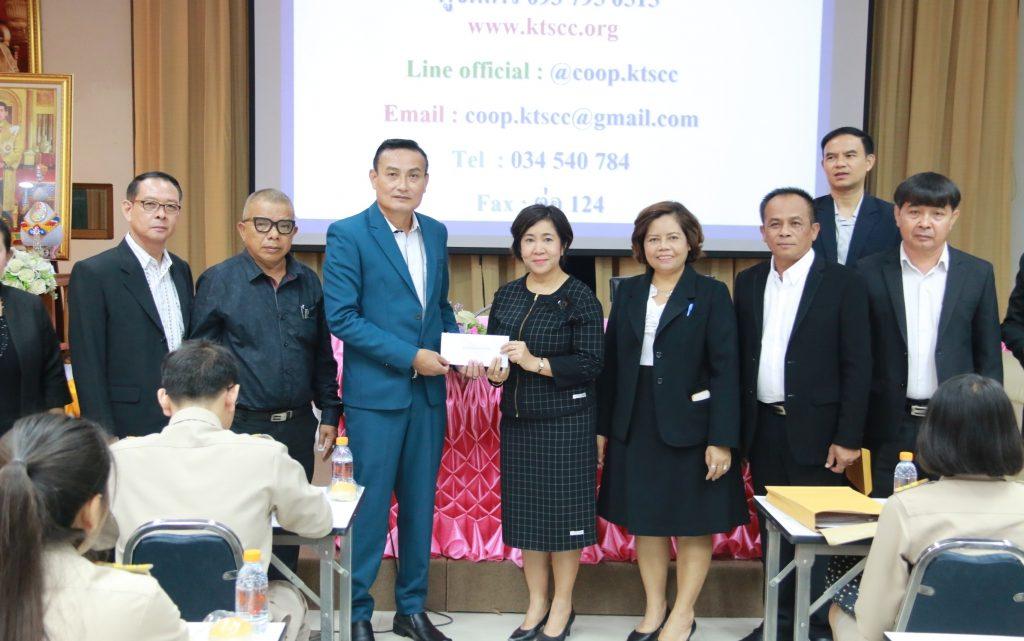 บรรยายครูผู้ช่วยบรรจุใหม่ สำนักงานศึกษาธิการจังหวัดกาญจนบุรี