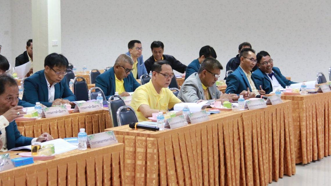 ประชุมคณะกรรมการดำเนินการ เดือน กรกฎาคม 2562