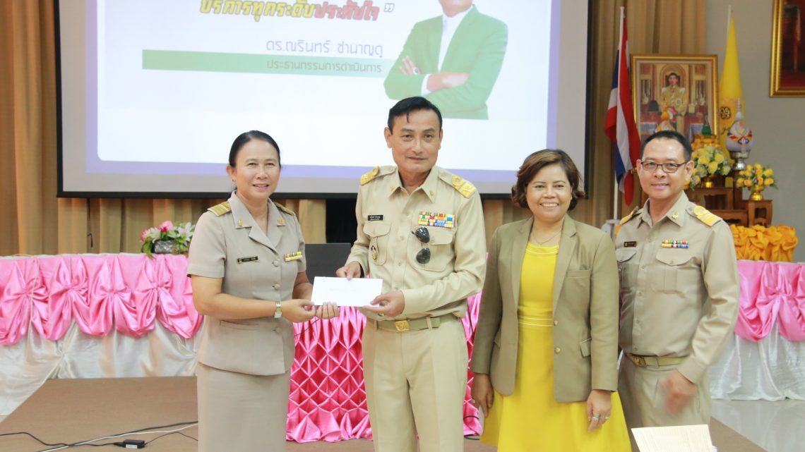 บรรยายให้กับข้าราชการครูและบุคลากรสำนักงานศึกษาธิการจังหวัดกาญจนบุรี