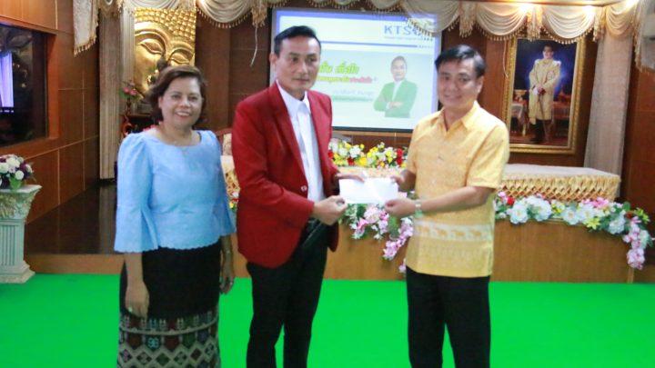 บรรยายข้าราชการและบุคลากรวิทยาลัยสารพัดช่างกาญจนบุรี