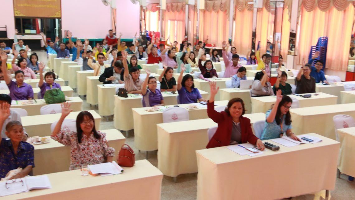 ประชุมใหญ่สามัญครั้งแรกของสมาคมฌาปนกิจสงเคราะห์ สอ.ครูกาญจนบุรี  กลุ่ม 2