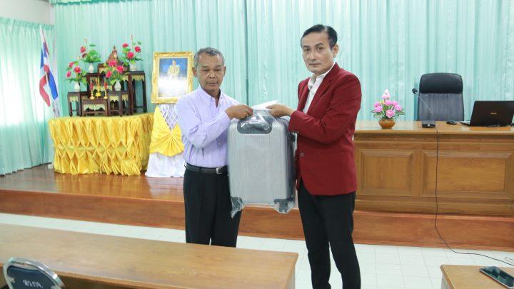 บรรยายข้าราชการและบุคลากรโรงเรียนเฉลิมพระเกียรติสมเด็จพระศรีนครินทร์ กาญจนบุรี