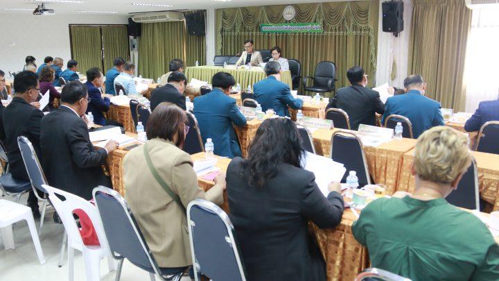 ประชุมคณะกรรมการดำเนินการประจำเดือนตุลาคม 2562