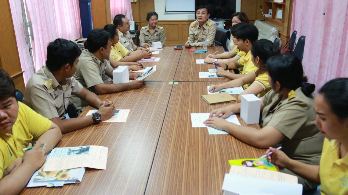 บรรยายในการประชุมข้าราชการและบุคลากรศูนย์การศึกษาพิเศษกาญจนบุรี