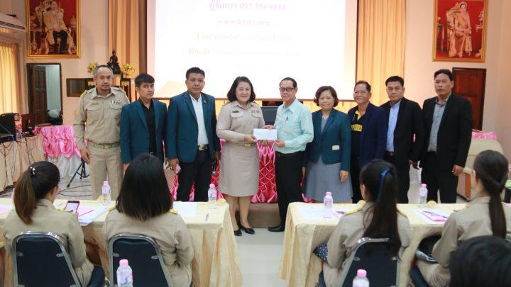 บรรยายครูผู้ช่วยบรรจุใหม่ วันที่ 26 ธันวาคม 2562
