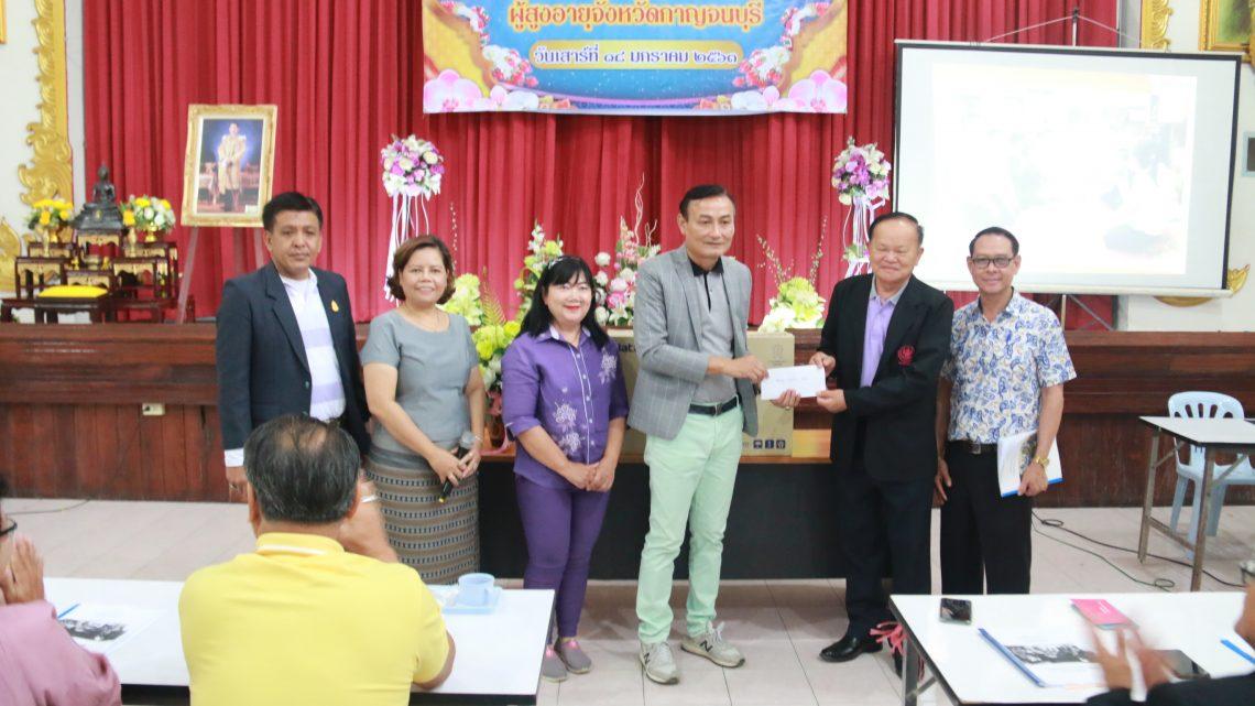 บรรยายชมรมครูและบุคลากรทางการศึกษาผู้สูงอายุจังหวัดกาญจนบุรี